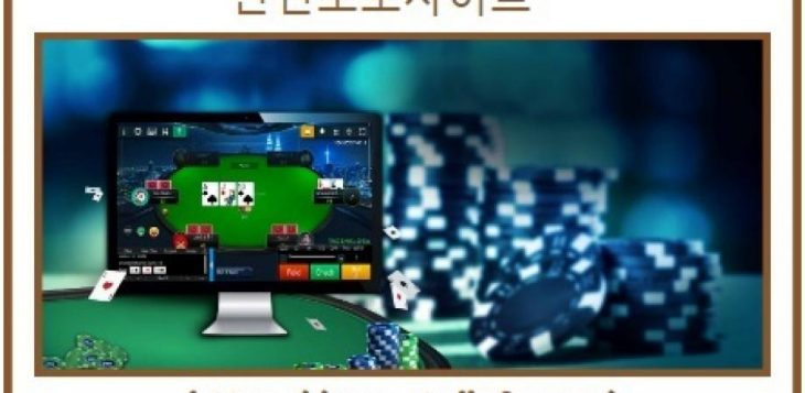 Why Online Casino Is No Good Friend To Small Enterprise?